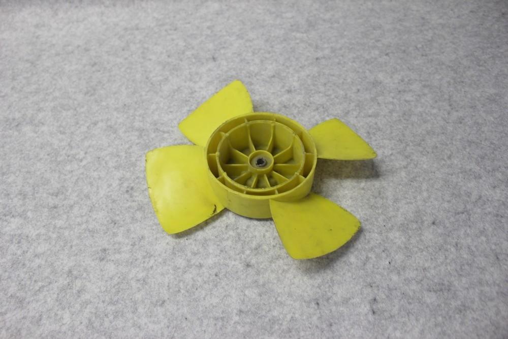 engine fan blade
