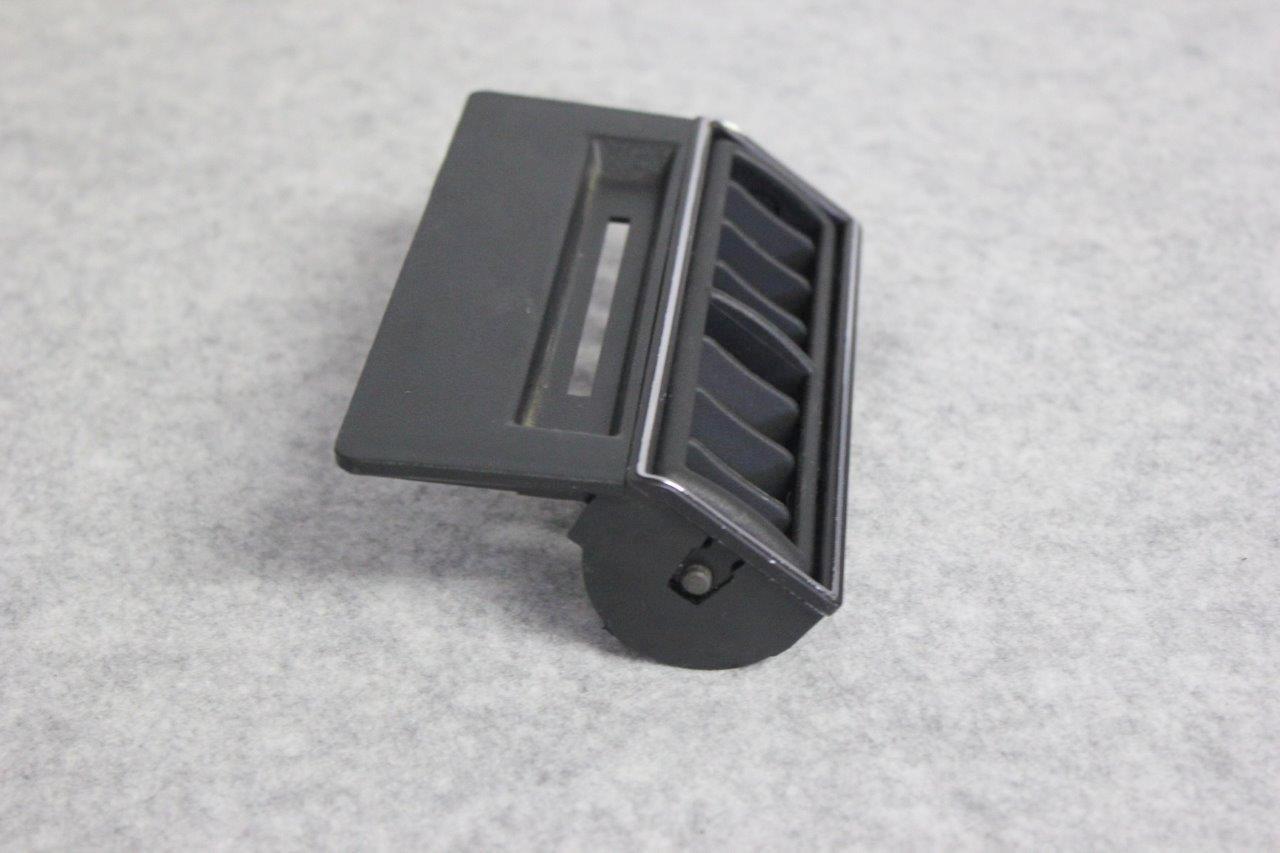 rear air inlet